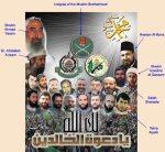 28jan06-hamas-brothers