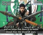 hamas_suicide20eng_0001